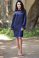 Платье AVELINA