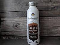 Натуральный кондиционер для волос Cantika-Сoconut ( Индонезия о.Бали )