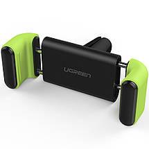 Универсальный автомобильный держатель Ugreen для телефона/навигатора, фото 3