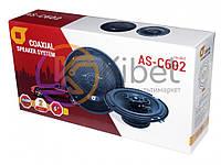 Автомобильная акустика SIGMA AS-C602 2-х полосная, коаксиальная, 15 см, круглая, 80 Вт