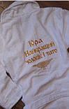 Мужской именной халат, фото 2