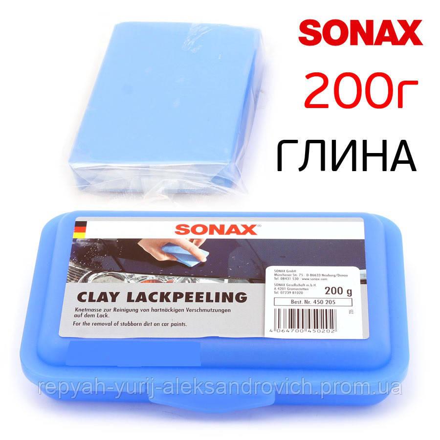 Шлифующая масса синяя SONAX Clay Lackpeeling (Германия) 200г 450205