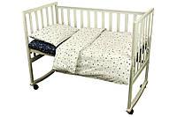 Постельный комплект в детскую кроватку (пододеяльник, наволочка, простынь) ТМ Руно 932.02, фото 1