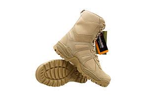 Берцы тактические Mil-tec Khaki Combat Boots Generation II