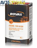ROVAS  10W-40 A3/B4 (1л)