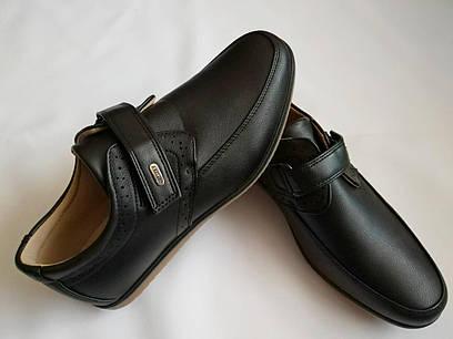 Детские черные туфли мокасины для мальчика Tom.m 37р- 23 см