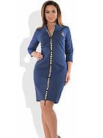 Женское платье стрейчевое на молнии размеры от XL ПБ-423
