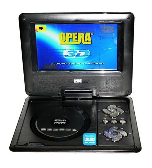 Портативный DVD плеер Opera, аккумулятор, TV тюнер, USB(ПортDVD_Opera-001)
