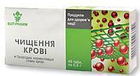 Очищение крови - для нормализации состава крови (Элит-Фарм