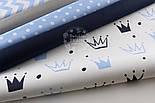 """Ткань хлопковая """"Нарисованные короны"""" голубые и синие на белом (№1312а), фото 7"""