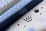 """Ткань хлопковая """"Нарисованные короны"""" голубые и синие на белом (№1312а), фото 8"""
