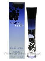 Женская парфюмированная вода Armani Code (купить женские духи армани код, лучшая цена)  AAT