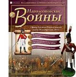 Наполеоновские войны №167 Eaglemoss (1:32). Офицер 8-го полка (Короля) тяжелой пехоты