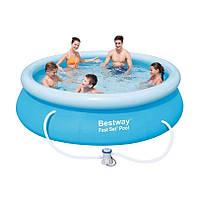 Детский надувной бассейн Bestway 57270 с картриджным фильтром (диаметр 3,05 м, круглый)