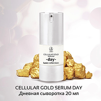 "Дневная сыворотка ""LUXE COLLECTION CELLULAR GOLD SERUM DAY"" Ламбре / Lambre 20 ml"