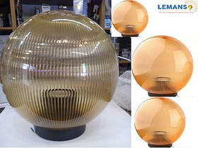 Садово-парковый светильник шар золотой d-150мм Lemanso, фото 2