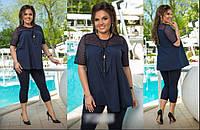Костюм женский блузка с бриджами, с 48-54 размер