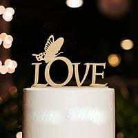 """Деревянный топпер на свадебный торт """"Love"""""""
