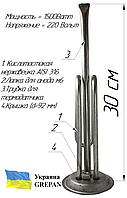ТЭН изогнутой формы для бойлера, 1500w ,с местом под анод м6, один термодатчикк GREPAN (Украина) Нержавейка