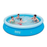 Детский надувной бассейн Bestway 57273 (диаметр 3,66 м, круглый)