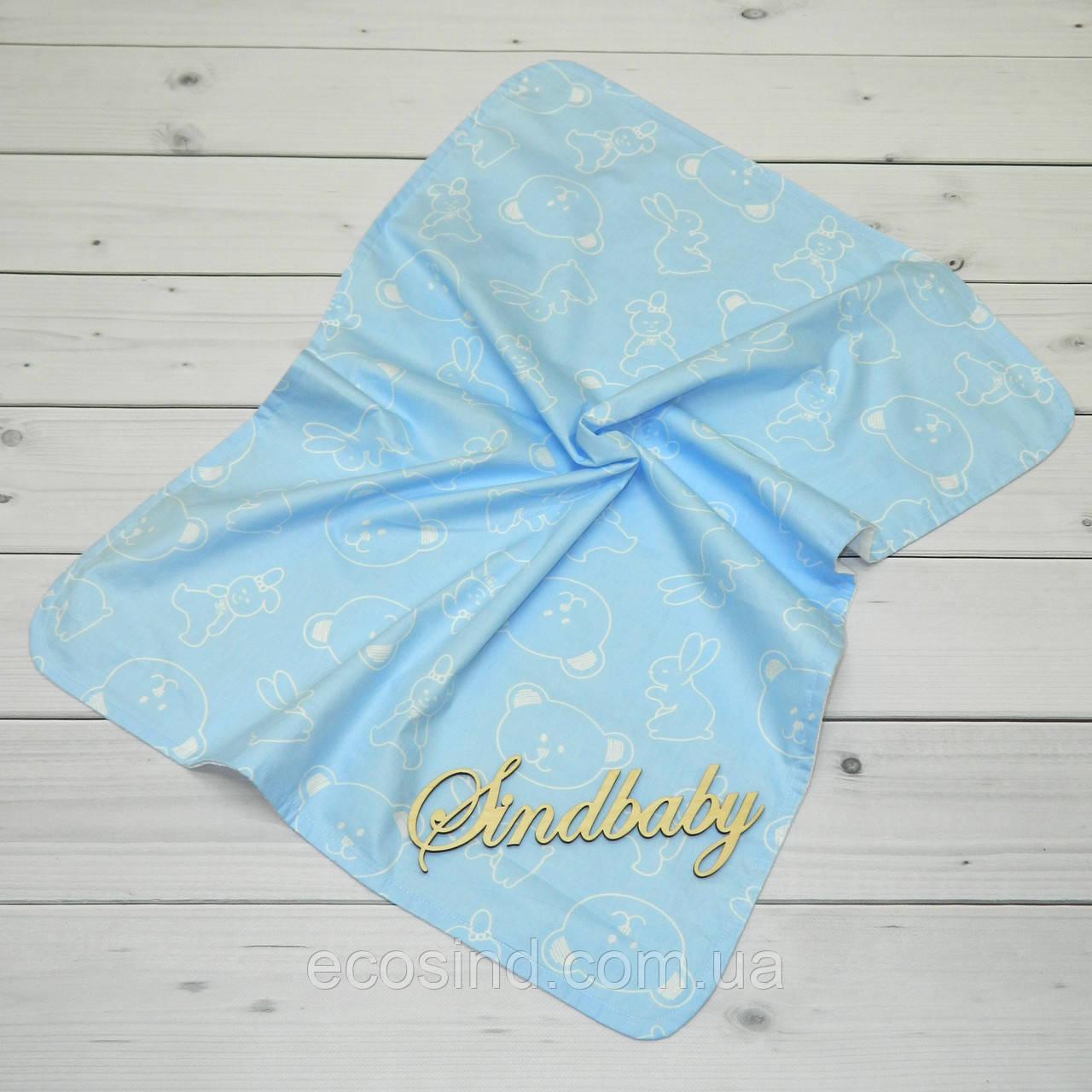 Непромокаемые пеленки для новорожденных -08 - SiND - детский текстиль  Sindbaby в Одессе 4e243e14d43