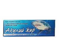 Крем акулий жир. Лечения суставов.