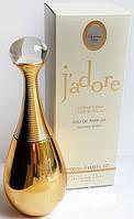 Женский парфюм Jadore Life is Gold La vie est en Or (купить женские духи кристиан диор жадор голд)  AAT