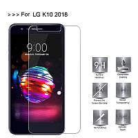 Защитное стекло Glass для LG K10 2018