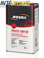 Rovas Truck 15W-40  (1л)