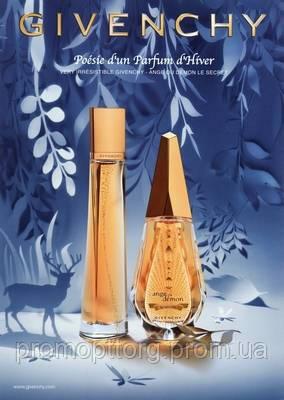 Very Irresistible Poesie Dun Parfum Dhiver Givenchy для женщин