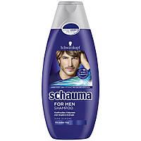 Шампунь Schauma For Men 400 мл