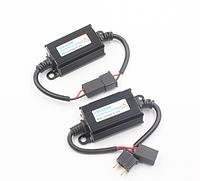 Блок CANBUS, обманка H7 для светодиодных LED автоламп