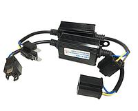 Блок CANBUS, H4 для светодиодных LED автоламп