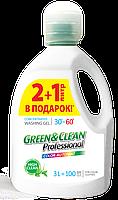 Green&Clean Professional гель для стирки цветного белья 3 л (100 стирок)