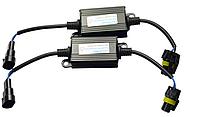 Блок CANBUS, обманка HB4 9006, HB3 9005, HIR2 9012, для светодиодных LED автоламп