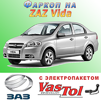 Фаркоп ZAZ Vida (прицепное ЗАЗ Вида Седан, Хэтчбек)