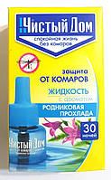 Жидкость для фумигатора от комаров и мух Чистый Дом, с ароматом родниковая  прохлада, 30 ночей