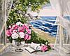 Картина по номерам без коробки Идейка Букет у моря Худ Анка Булгару (KHO2072) 40 х 50 см