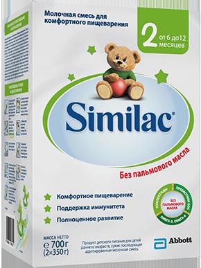 Смесь Similac 2, 700 гр. Для детей в возрасте от 6-12 месяцев.