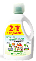 Green&Clean Professional гель для стирки детской одежды, 3 л (100 стирок)