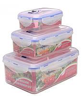 Набор вакуумных контейнеров для пищевых продуктов Bohmann BH-72
