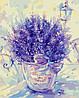 Живопись по номерам без коробки Идейка Сердце Прованса (KHO2041) 40 х 50 см