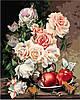 Картина по номерам без коробки Розы с яблоками и медовыми сотами Худ Ира Ром-Лоренц (BK-GX9746) 40 х 50 см