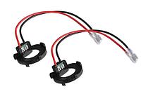 Переходник пластиковый H7 цоколь адаптер для LED и ксенона Volkswagen (150009), фото 1