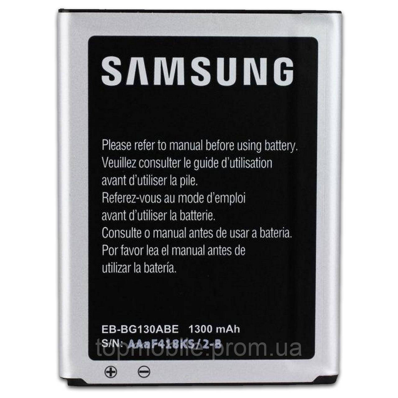 Аккумулятор  Samsung B600BE/B600BC/B600BU 2600mAh (батарея, АКБ)