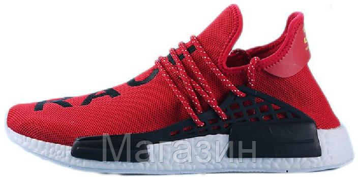 """Мужские кроссовки Adidas Pharrell Williams Human Race NMD """"Red"""" (в стиле Адидас НМД) красные"""