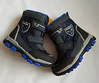 Детские зимние термо ботинки для мальчика 27(17см), 32р(2шт) -20,5см