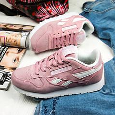 Женские кроссовки в стиле Reebok Classic (36, 39 размеры)