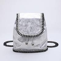 Рюкзак женский городской Стелла с цепями (серебристый)