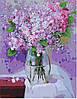 Картина по номерам Сирень для любимой (BRM8981) 40 х 50 см